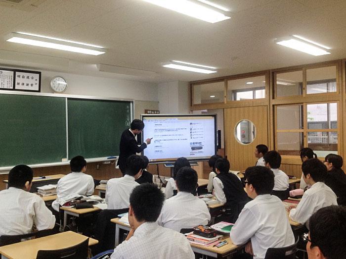 佐賀龍谷高等学校