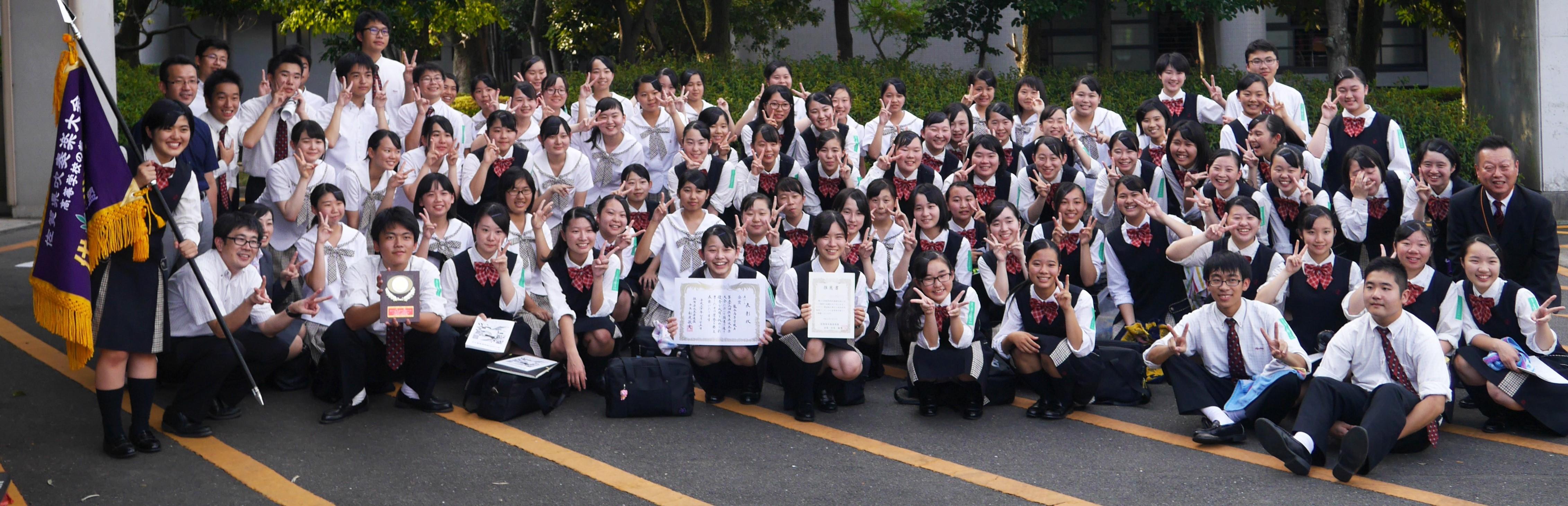 吹奏楽部アベック金賞!! | 新着情報 | 龍谷高等学校